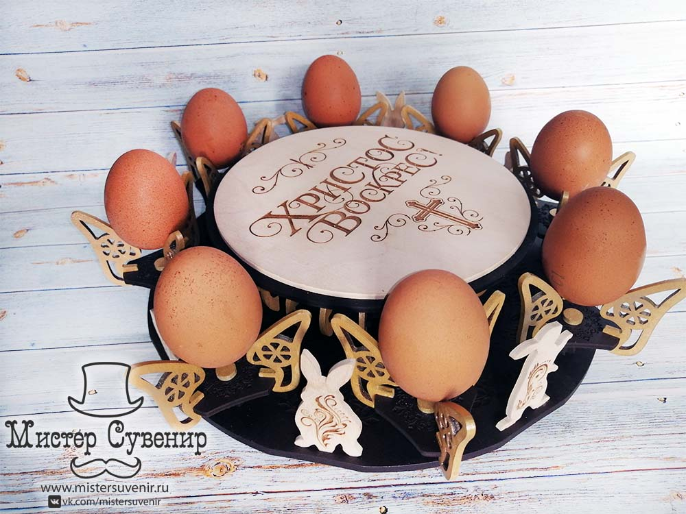Оригинальная подарочная подставка для пасхальных куличей и яиц