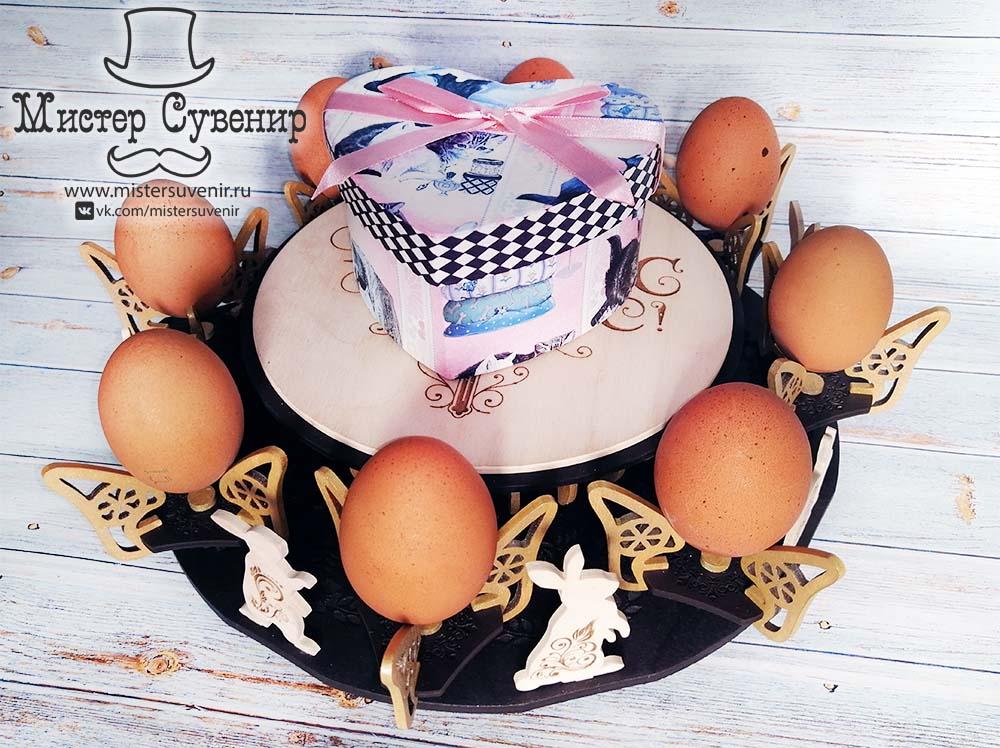 Подставка для кулича и 8 яиц