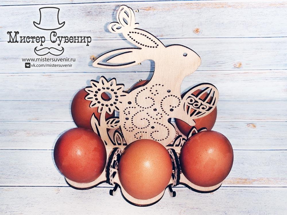 Подставка под 6 яиц к пасхе
