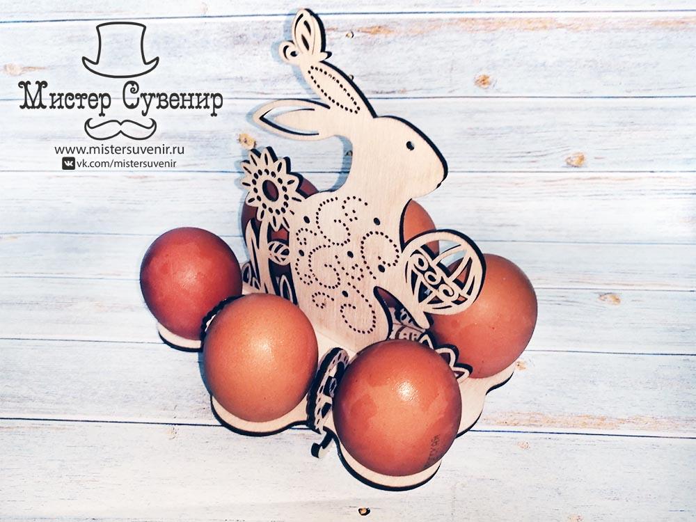 Пасхальный кролик подставка под яйца