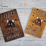 Сувениры на новый год - магнитик и спички
