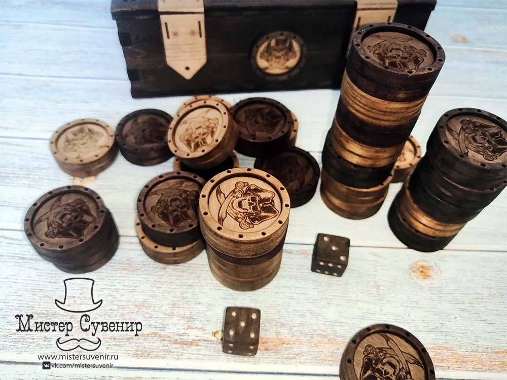 Сокровища пирата в подарок