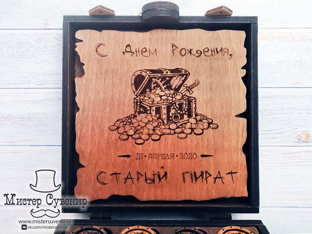 """Поздравительная надпись для комплекта фишек """"Сокровища пирата"""""""