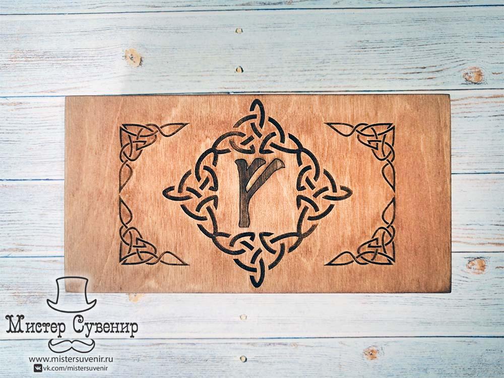 Феху руна на деревянной шкатулке