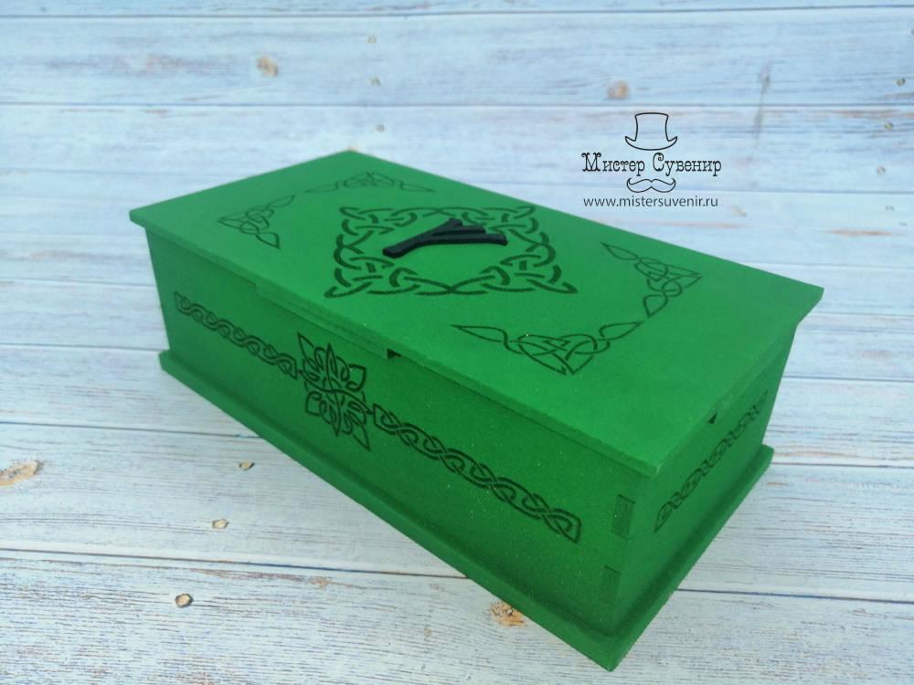 Руническая шкатулка в зеленом цвете ручной работы
