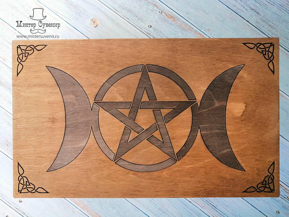 Деревянная шкатулка с пентаграммой и лунами