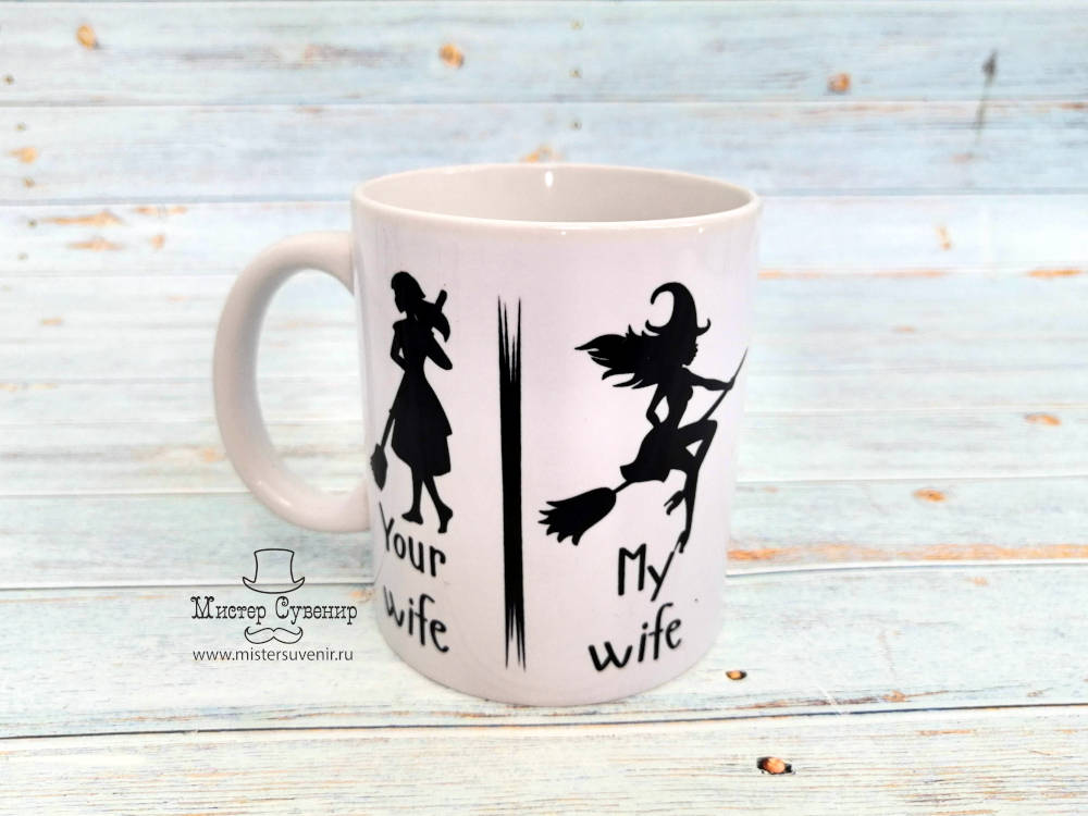 Кружка с ведьмочкой