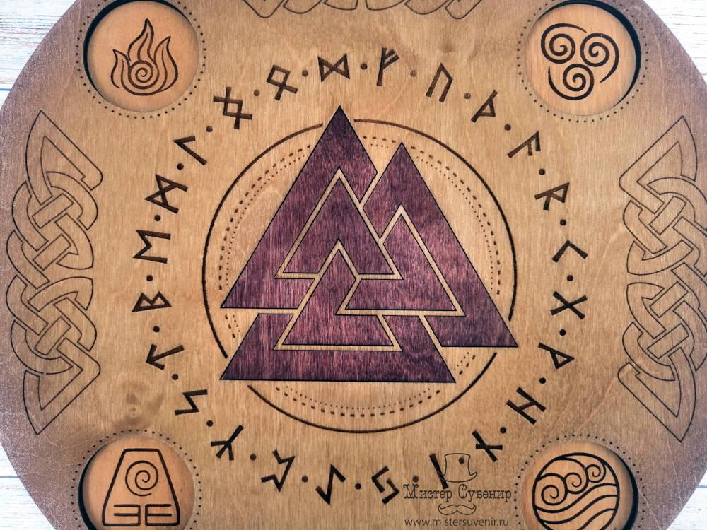 Фиолетовый символ Валькнут в руническом круге