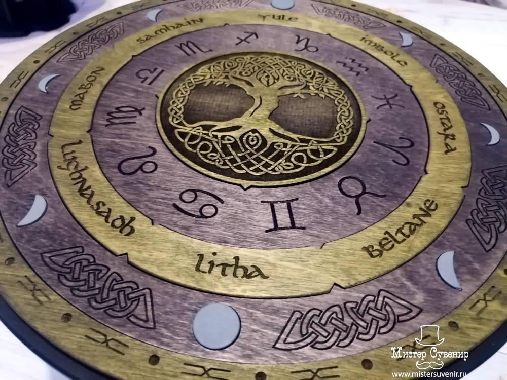 Алтарный столик Иггдрасиль - колесо года
