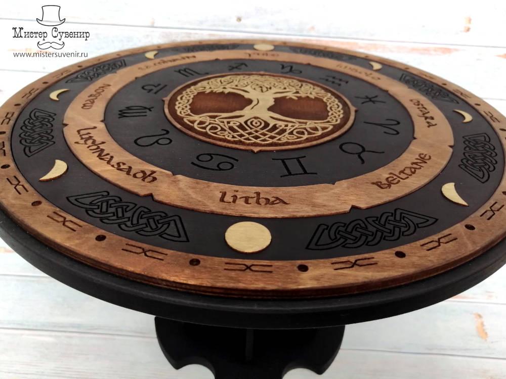 Алтарный столик колесо года ручной работы
