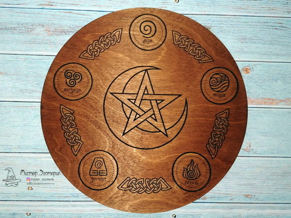 Алтарь викканская пентаграмма
