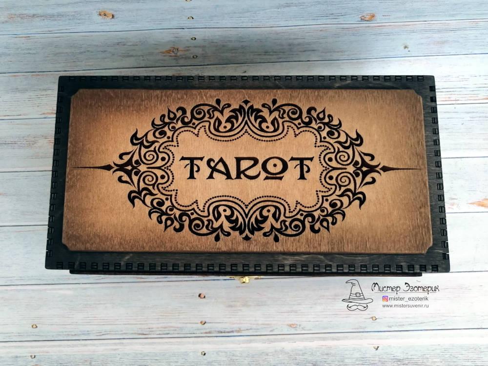 Основная гравировка шкатулки с надписью tarot