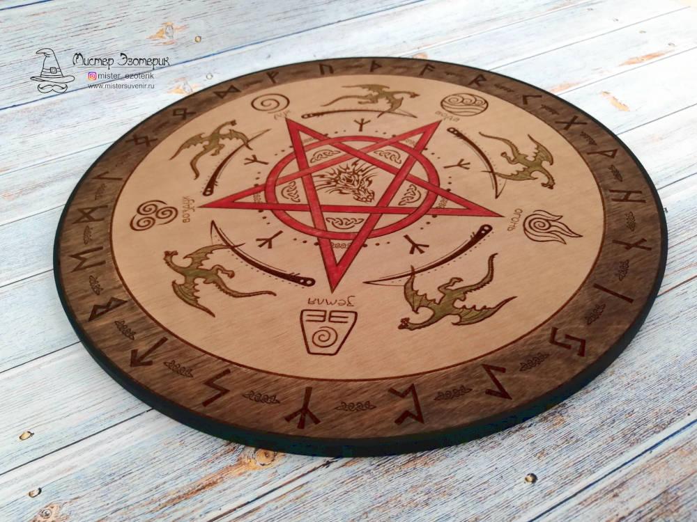 Пентаграмма и драконы на алтаре ручной работы